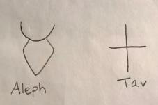 aleph tav 1