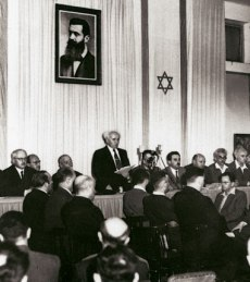 public declaration of state of israel