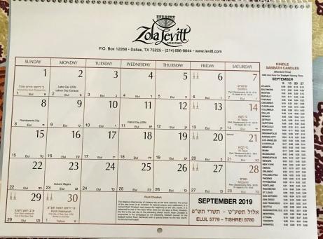 elul calendar